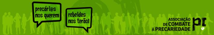 banner_pi_verde