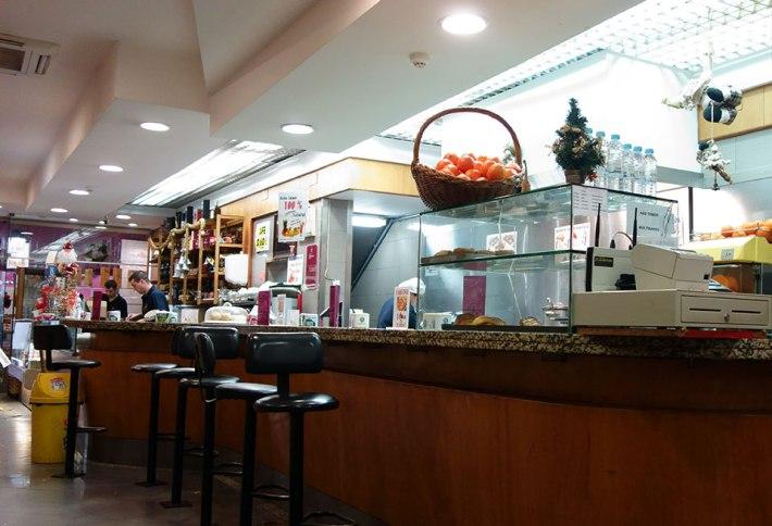 CAFÉ AQUARELA