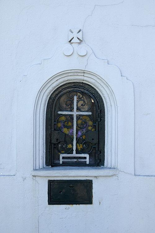 SANTO ANTÓNIO Muro da Capela de São Roque
