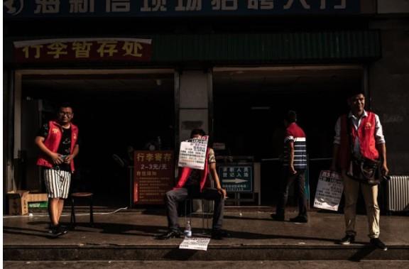 20 China o país que não fracassou 15