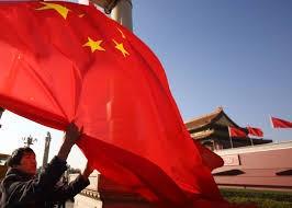 Ainda China EUA 2 O livro branco China EUA 1