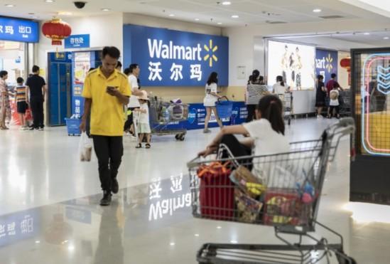 China e Hong Kong 1 A América está a perder o comprador chinês 11